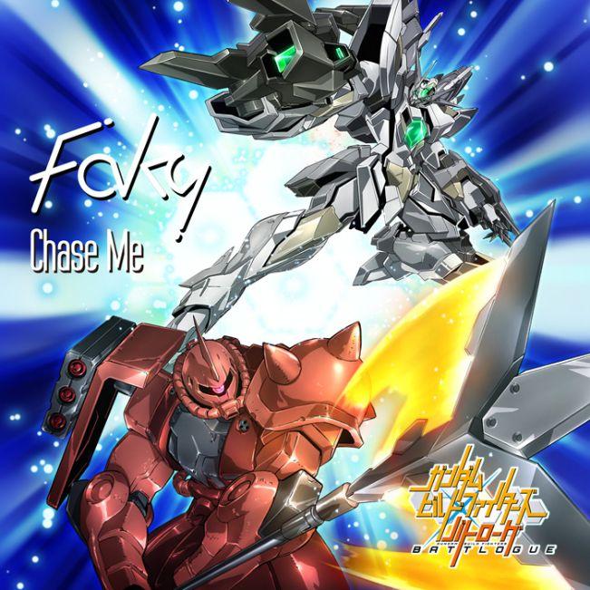 FAKY-Chase_Me