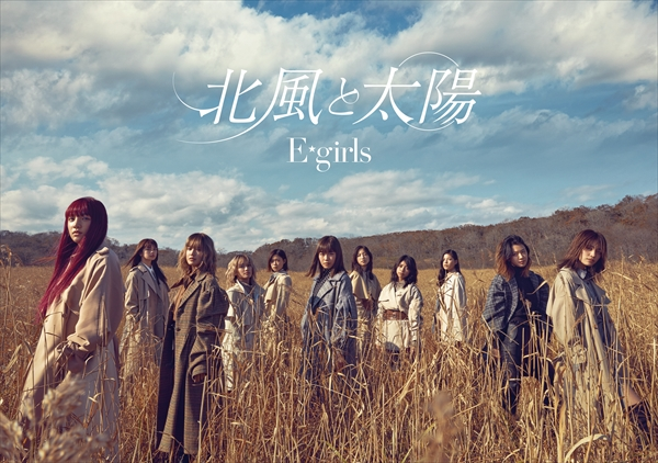 E-girls 北風と太陽 Photobook