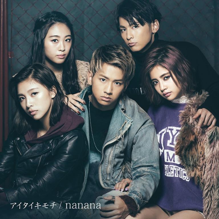lol- アイタイキモチ - nanana - DVD