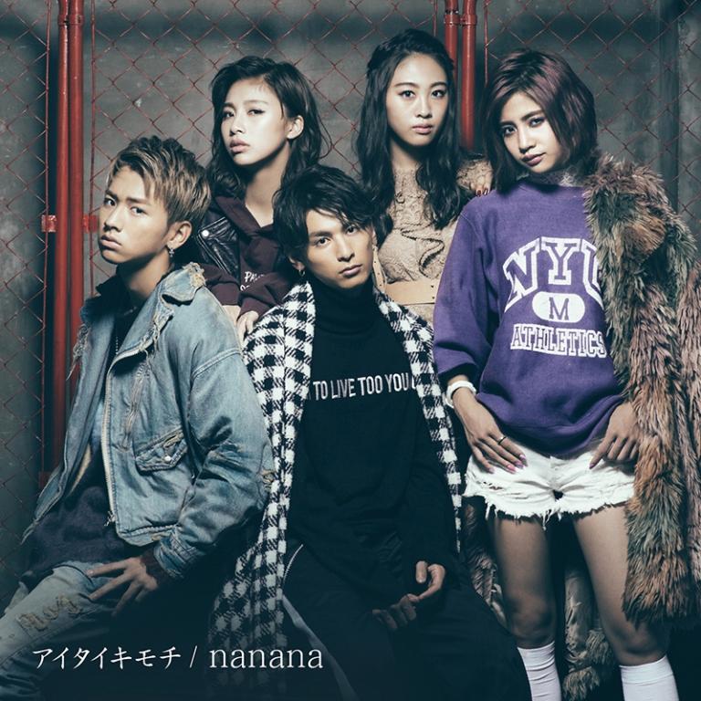 lol- アイタイキモチ - nanana - mumo