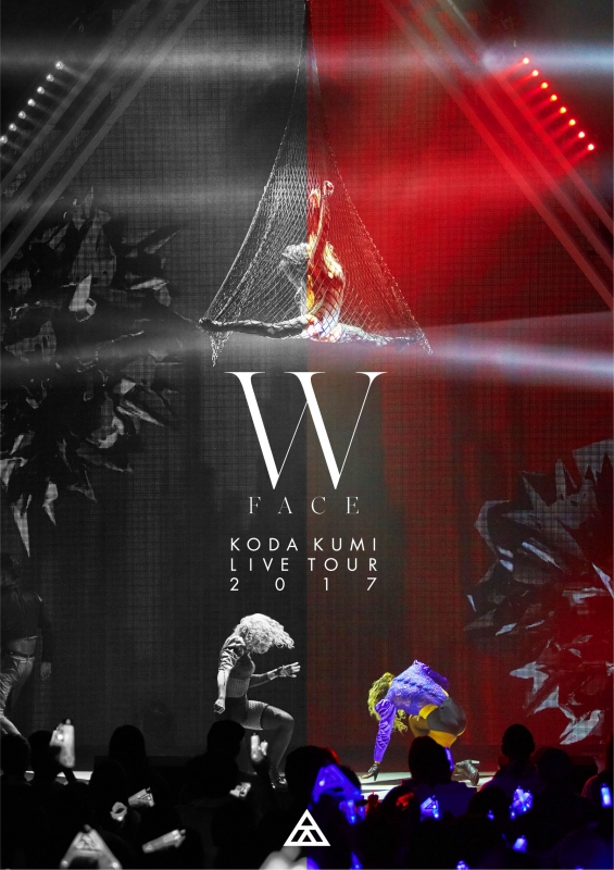 Koda Kumi W FACE KODA KUMI LIVE TOUR 2017.jpg