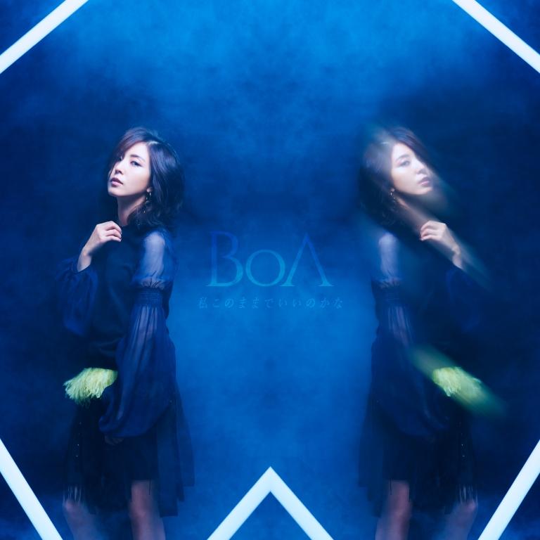 BoA_-_Watashi_Kono_Mama_de_Ii_no_Kana_CD+DVD_A