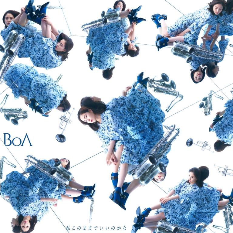 BoA_-_Watashi_Kono_Mama_de_Ii_no_Kana_CD+DVD_B