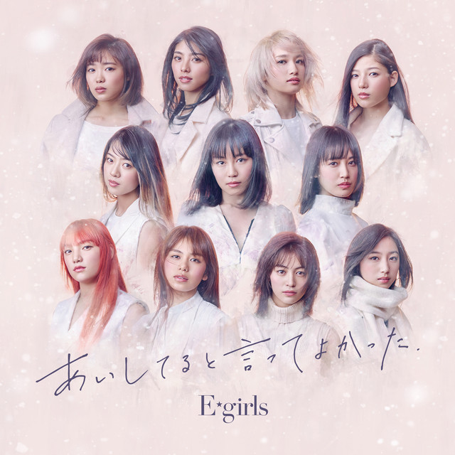 E-girls_-_Aishiteru_to_Itte_Yokatta_CD