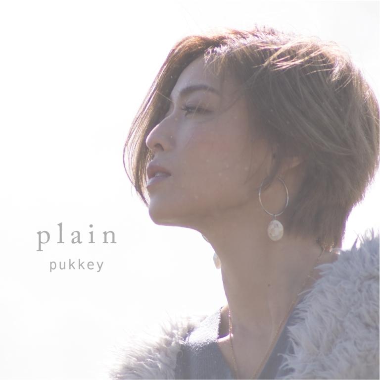 pukkey - plain