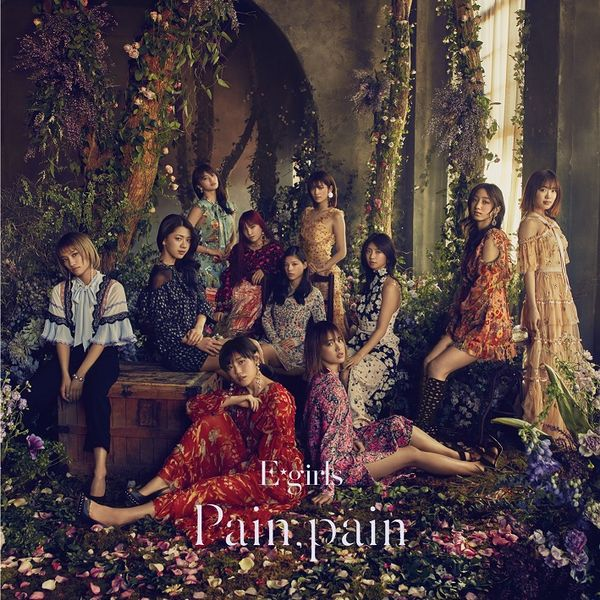 E-girls_-_Pain,_pain_CD-jpopholic