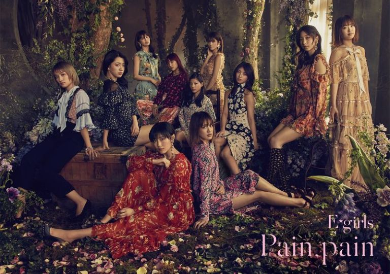 E-girls_-_Pain,_pain_Photobook-jpopholic
