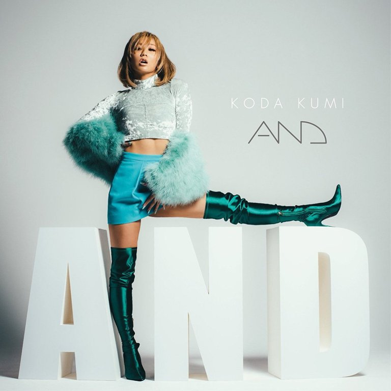 Koda Kumi AND DVD