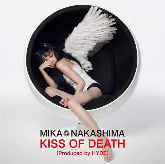 Nakashima_Mika_-_KISS_OF_DEATH_reg