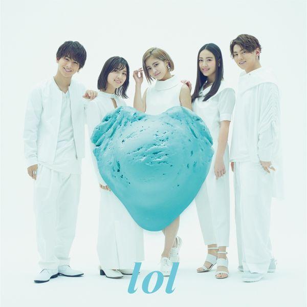 lol_-_ice_cream_wasurenai- mumo - jpopholic