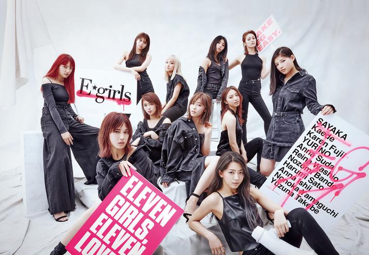 E-girls_-_EG_11_promo
