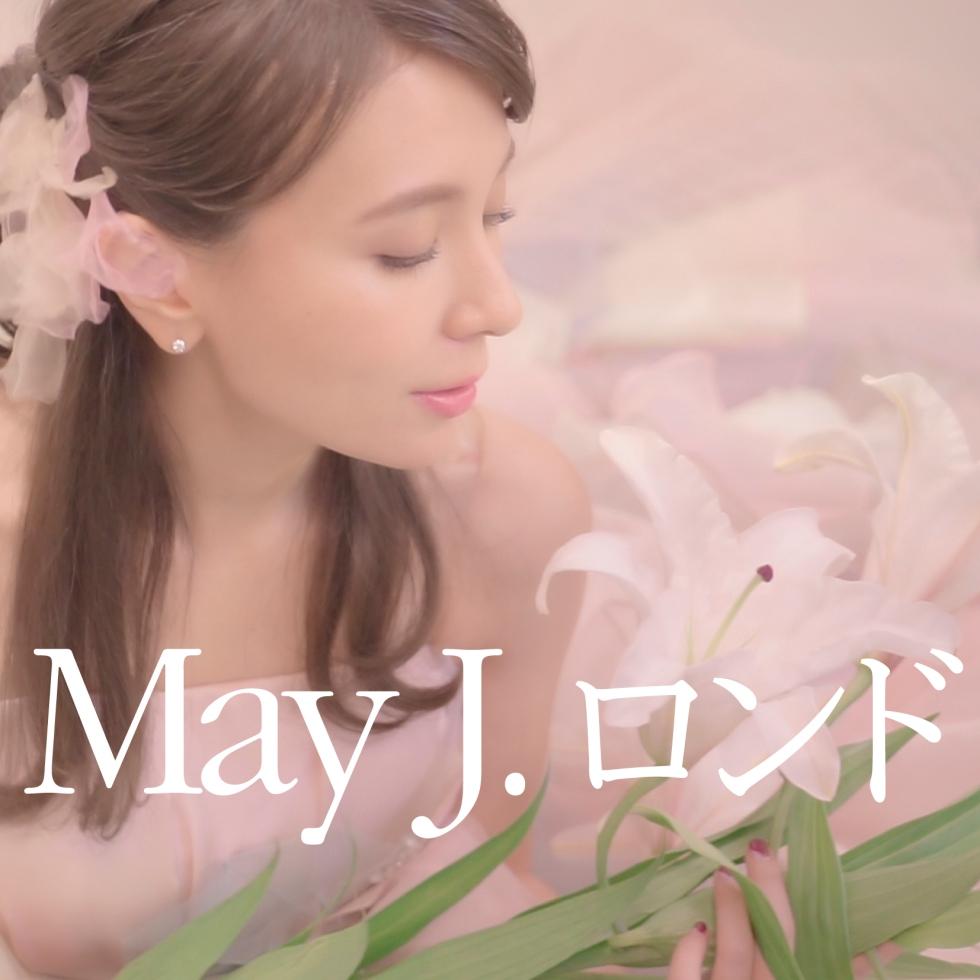 May-j-rondo