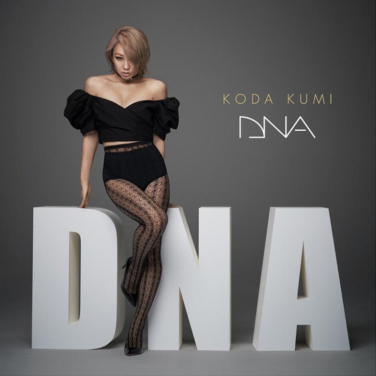 Koda-Kumi_DNA_Bluray
