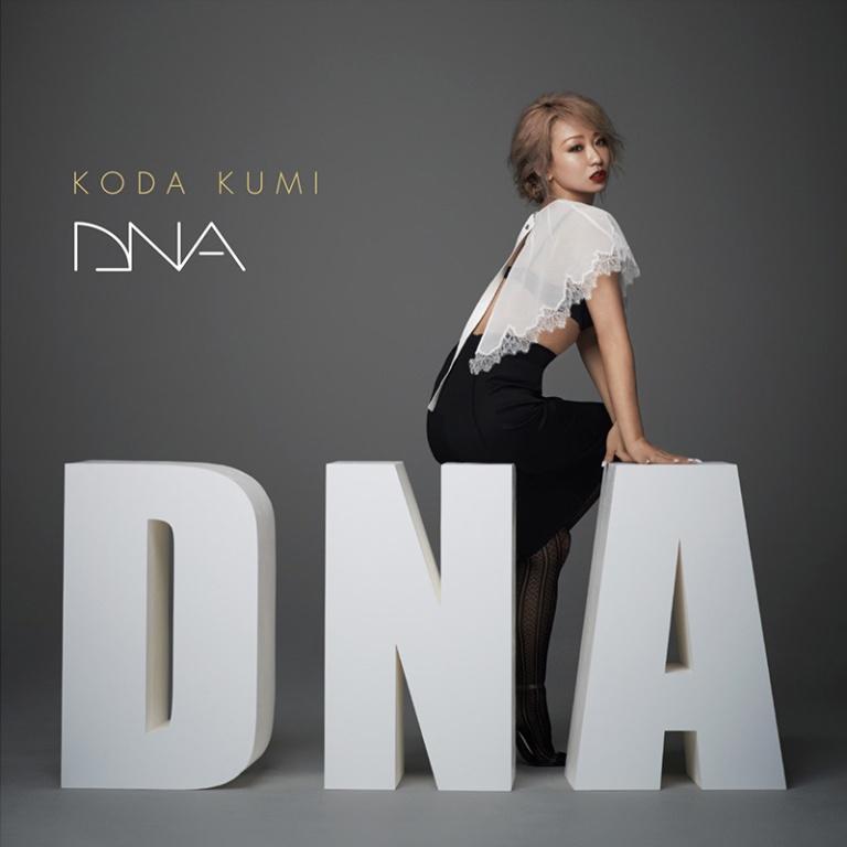 Koda-Kumi_DNA_CD