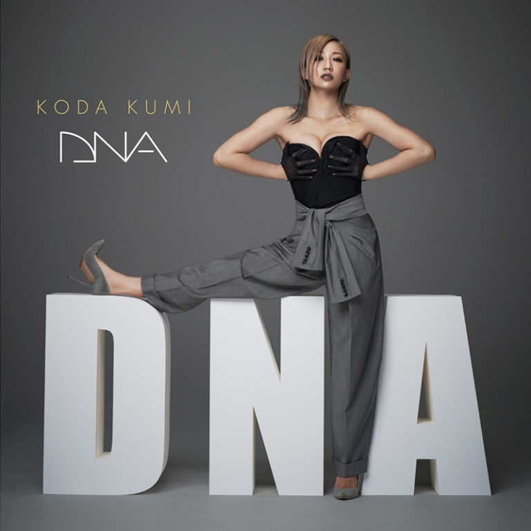 Koda-Kumi_DNA_DVD