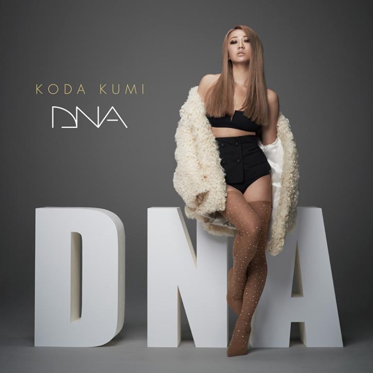 Koda-Kumi_DNA_Fanclub