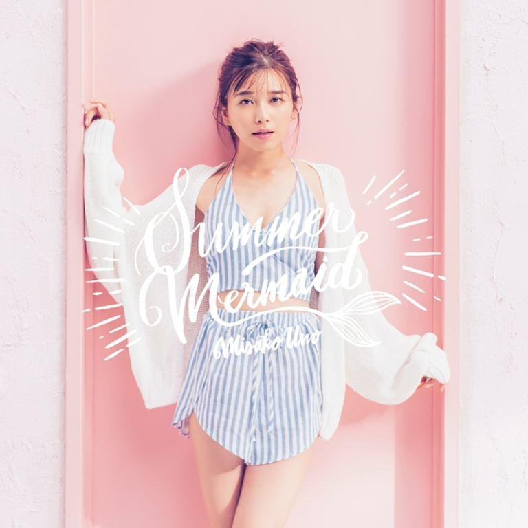Misako-Uno_summer-mermaid_cd