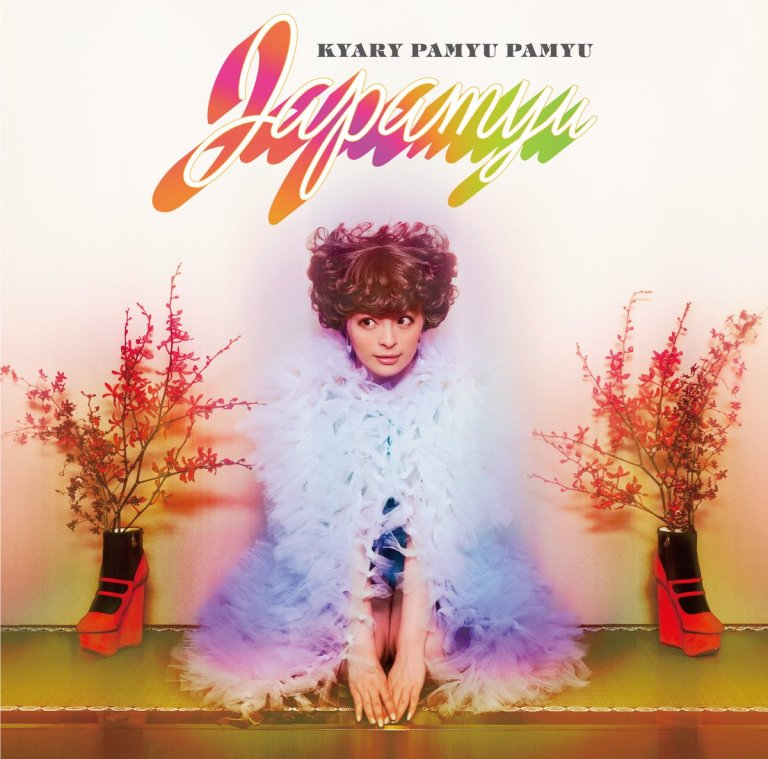 Kyary-Pamyu-Pamyu_Japamyu_CD