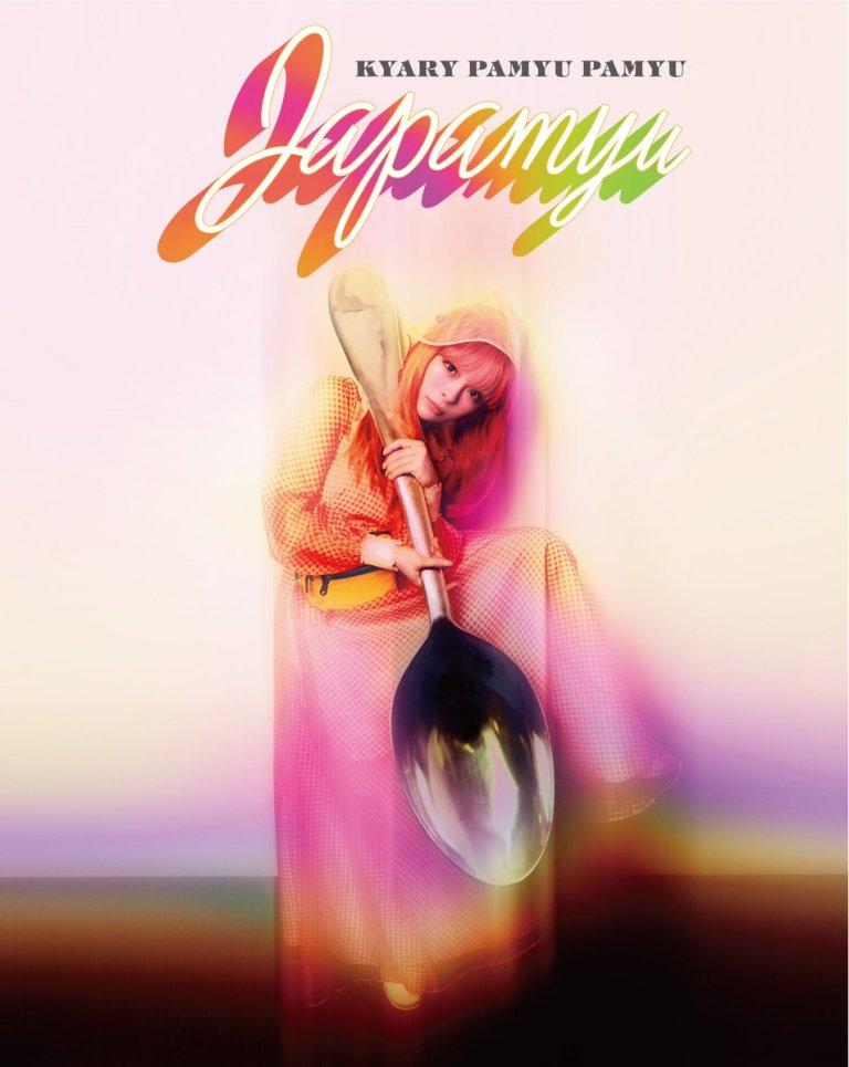 Kyary-Pamyu-Pamyu_Japamyu_DVD
