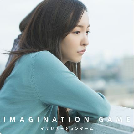 Tomomi-Itano_Imagination-World