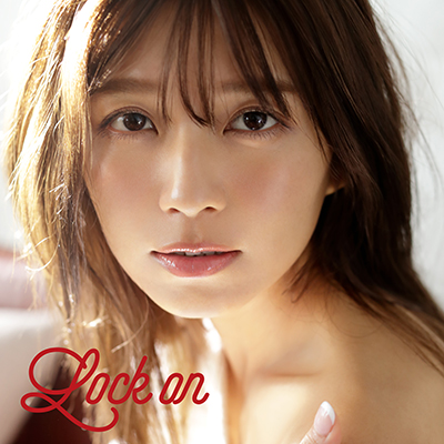 Misako-Uno_lock-on
