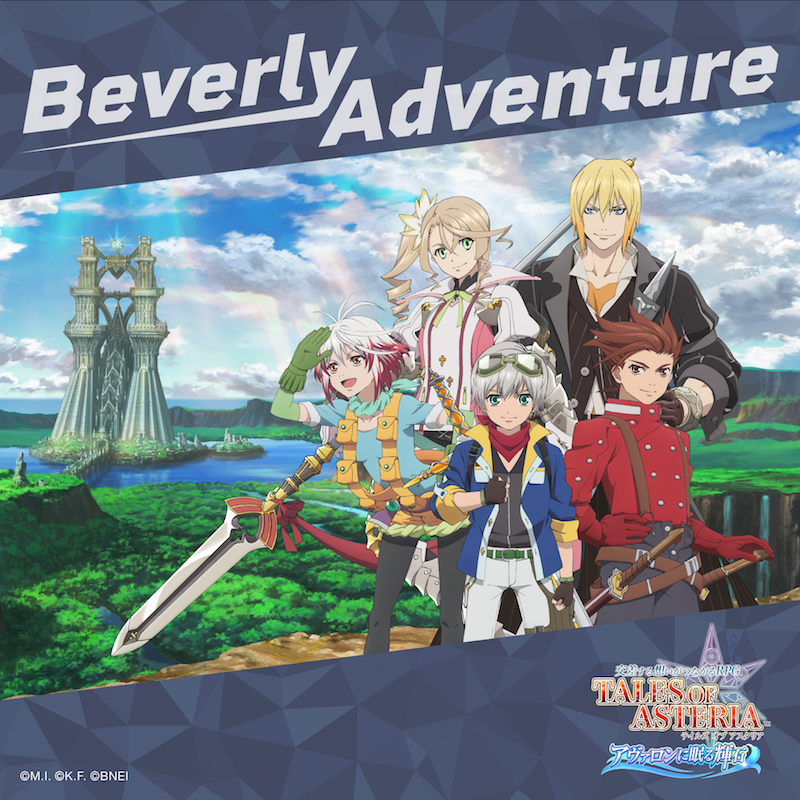 Beverly digital single Adventure cover