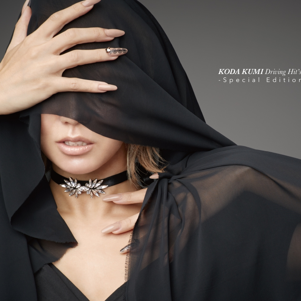 Koda Kumi remixes album Driving Hit's 9 special edition cover