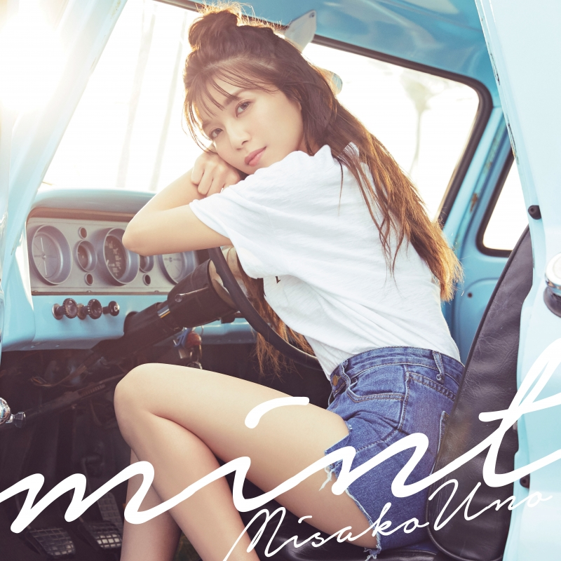 Misako Uno mint single CD only edition cover