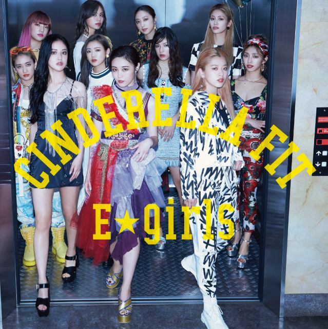 E-girls digital single Cinderella Fit