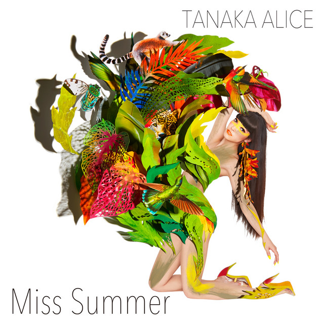 Tanaka Alice digital EP Miss Summer Cover